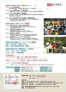 10月G8K DM-2(2)
