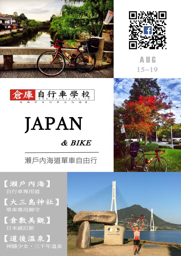 日本拷貝081519.jpg